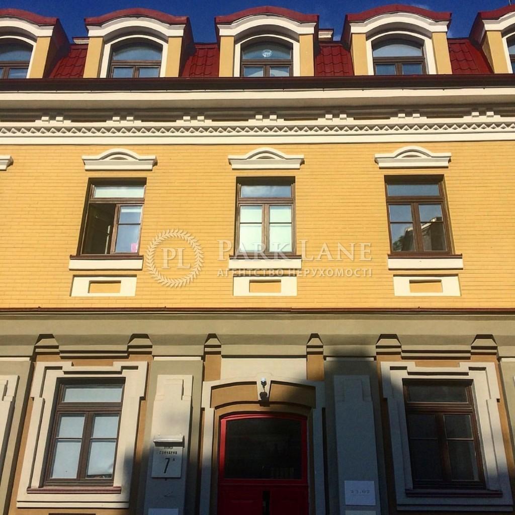 Нежилое помещение, ул. Гончарная, Киев, L-27595 - Фото 4