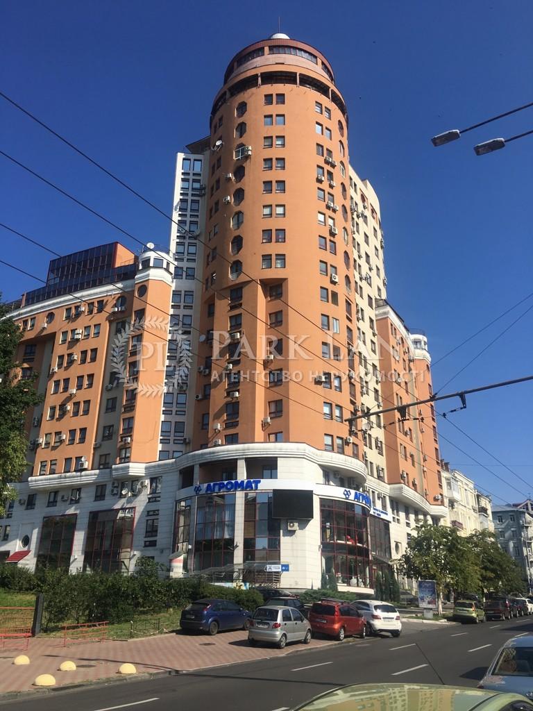 Квартира ул. Шота Руставели, 44, Киев, C-76424 - Фото 1