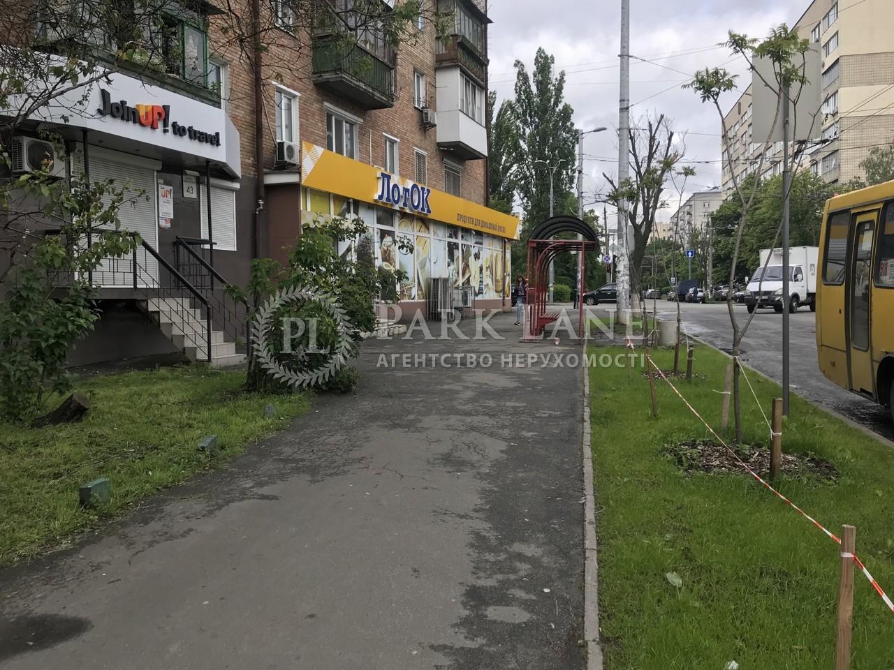 Нежилое помещение, Воздухофлотский просп., Киев, N-21890 - Фото 8