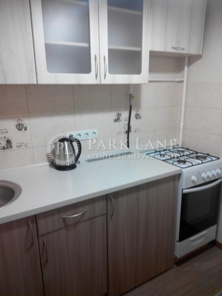 Квартира ул. Гетьмана Вадима (Индустриальная), 38, Киев, Z-665346 - Фото 6