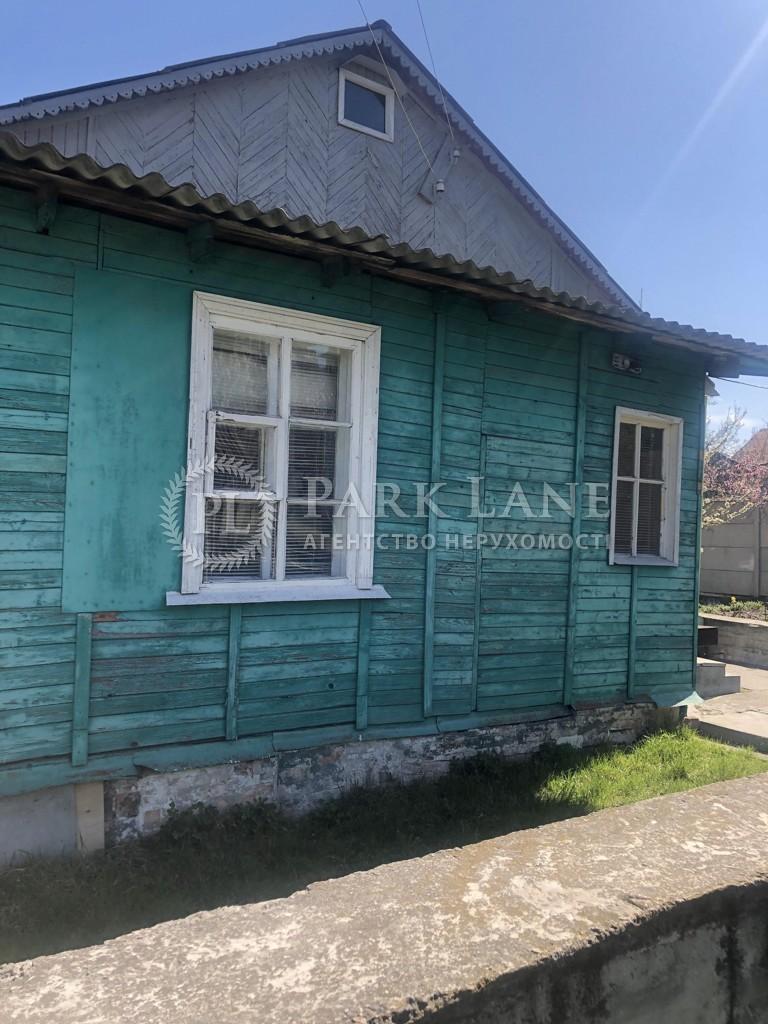 Земельный участок ул. Бориславская, Киев, R-25793 - Фото 6