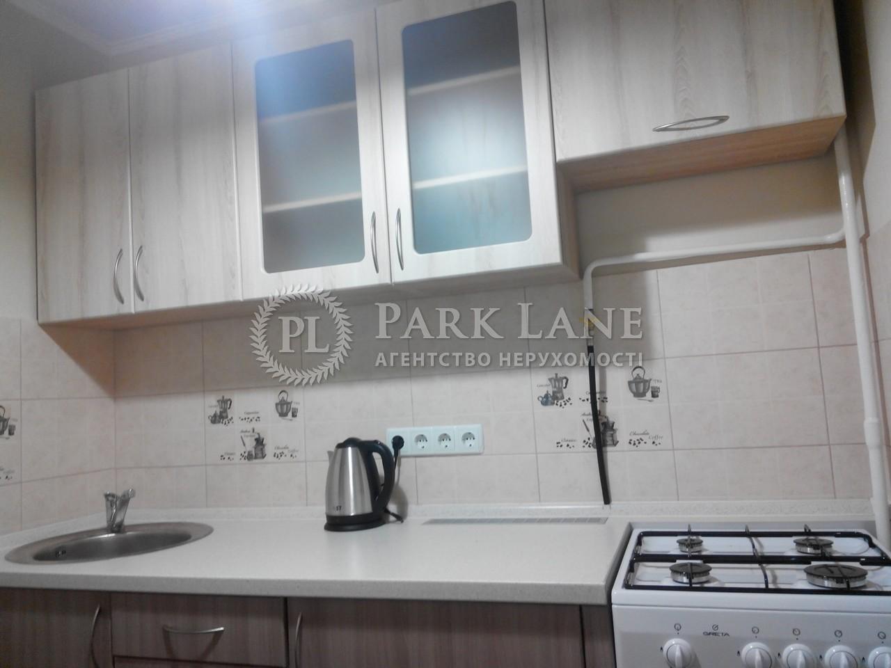 Квартира ул. Гетьмана Вадима (Индустриальная), 38, Киев, Z-665346 - Фото 8