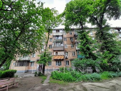 Квартира Донця М., 13, Київ, Z-661275 - Фото
