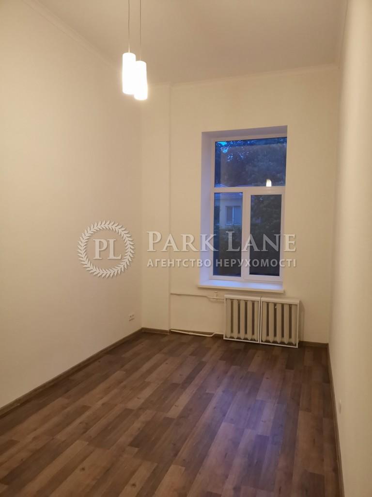 Квартира ул. Большая Васильковская, 81, Киев, R-25647 - Фото 3