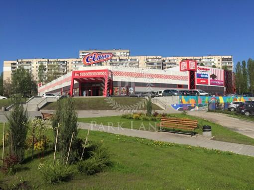 Нежилое помещение, Правды просп., Киев, R-33326 - Фото