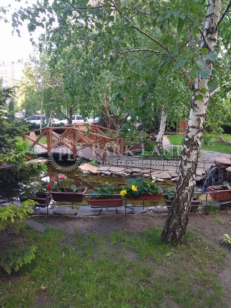 Квартира Бажана Николая просп., 16, Киев, R-33328 - Фото 15