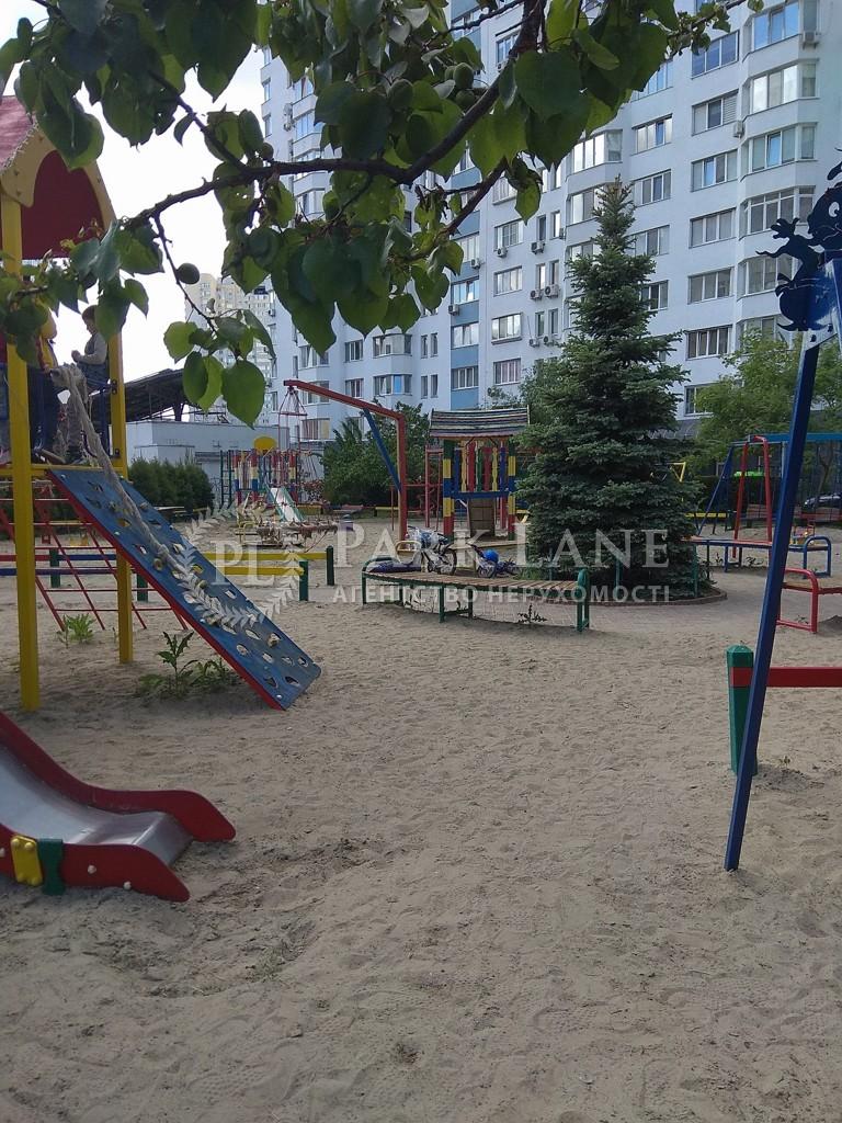 Квартира Бажана Николая просп., 16, Киев, R-33328 - Фото 16