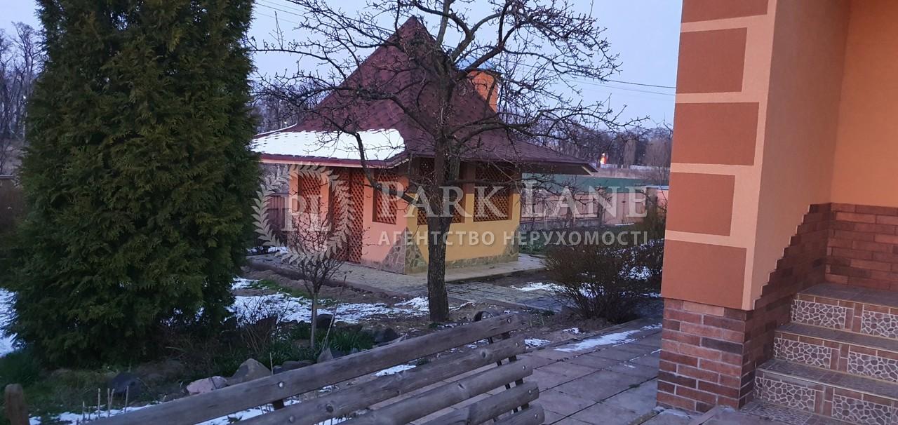 Дом Гора, R-25548 - Фото 17