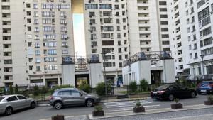 Квартира I-31133, Коновальца Евгения (Щорса), 44а, Киев - Фото 9