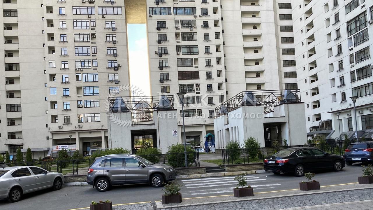Квартира I-31134, Коновальца Евгения (Щорса), 44а, Киев - Фото 9