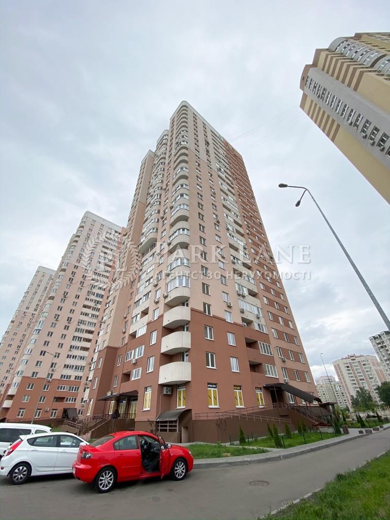 Квартира ул. Крушельницкой Соломии, 15б, Киев, Z-803276 - Фото 2