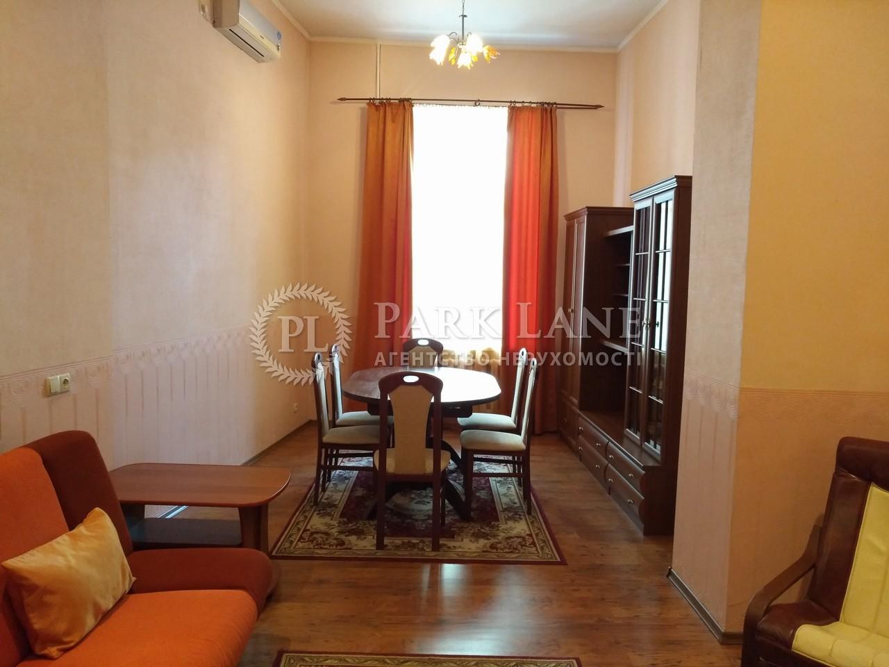 Квартира ул. Владимирская, 40/2, Киев, Z-687949 - Фото 3