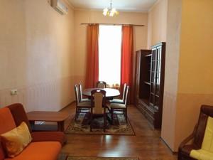 Квартира Z-687949, Владимирская, 40/2, Киев - Фото 1