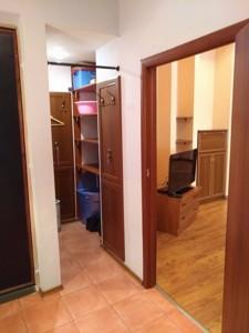 Квартира Z-687949, Владимирская, 40/2, Киев - Фото 16
