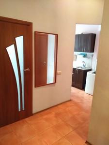 Квартира Z-687949, Владимирская, 40/2, Киев - Фото 17