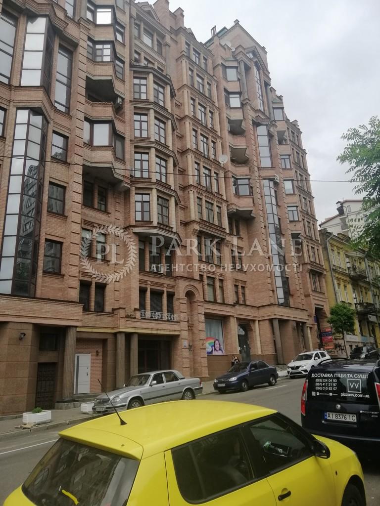 Квартира ул. Гончара Олеся, 26, Киев, F-21963 - Фото 13