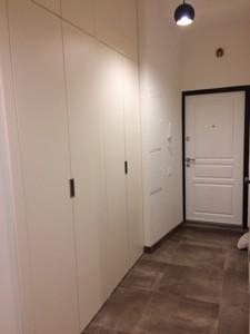 Квартира R-33348, Костельная, 9, Киев - Фото 9