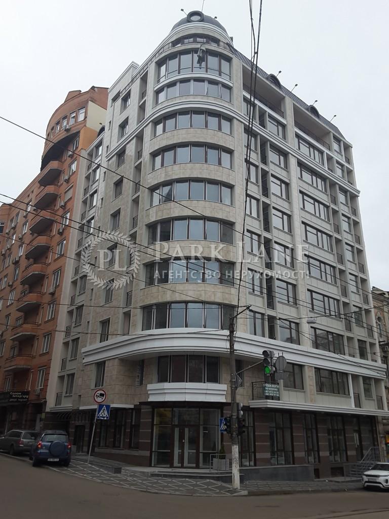 Квартира ул. Дмитриевская, 60/19, Киев, R-24697 - Фото 1