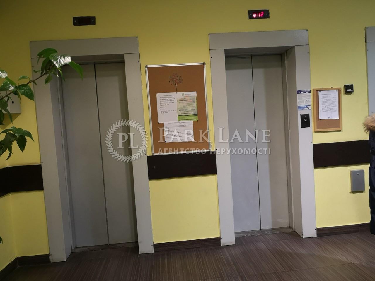 Квартира Z-665026, Никольско-Слободская, 2в, Киев - Фото 14