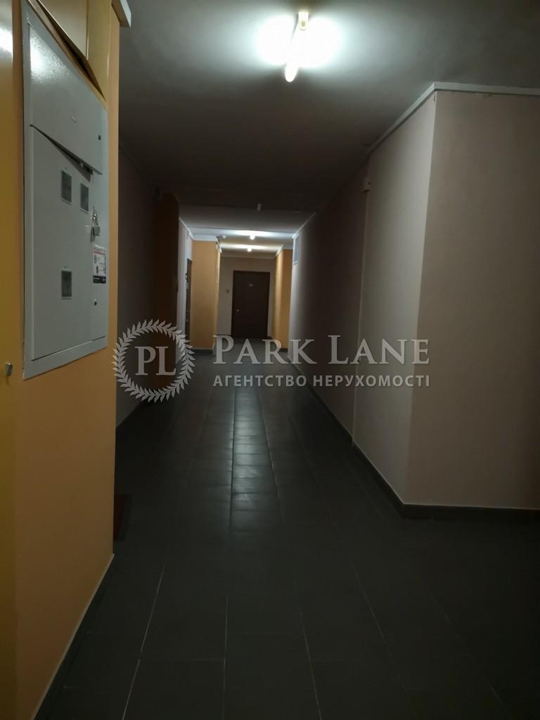 Квартира Z-665026, Никольско-Слободская, 2в, Киев - Фото 16