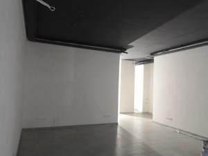 Коммерческая недвижимость, R-31461, Тираспольская, Подольский район