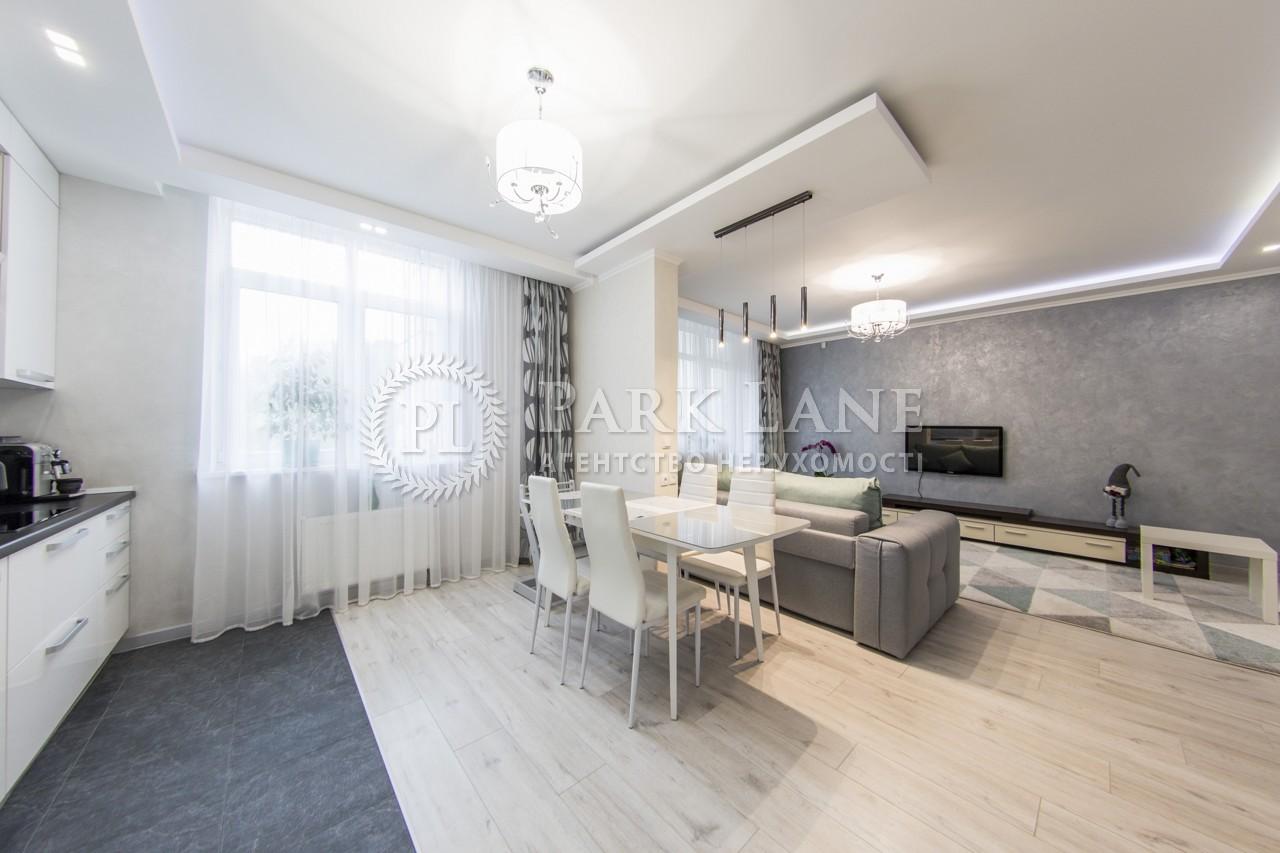 Квартира ул. Гарматная, 20, Киев, L-27546 - Фото 6