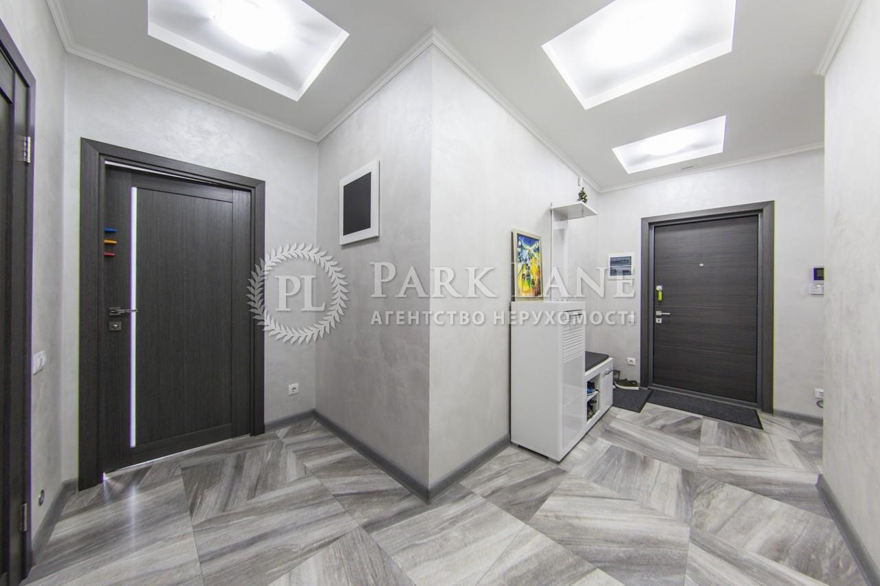 Квартира ул. Гарматная, 20, Киев, L-27546 - Фото 18