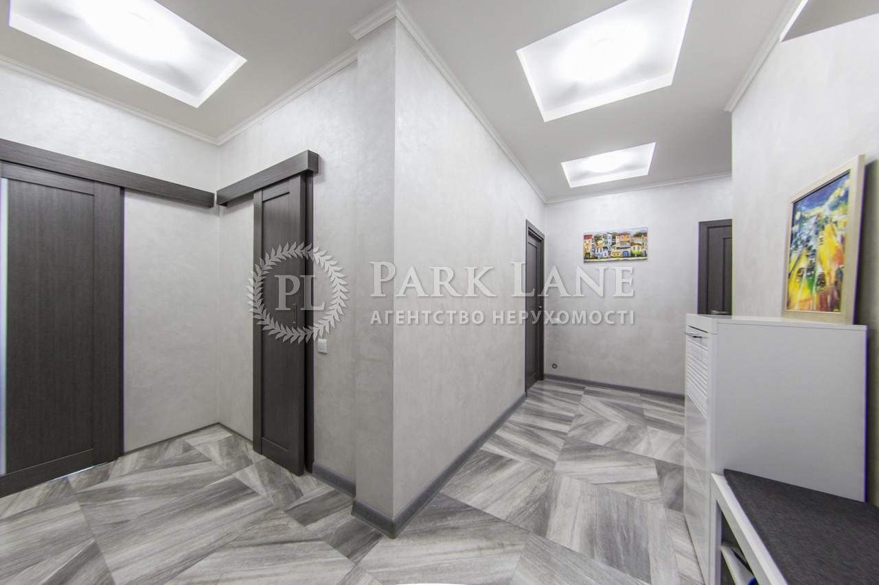 Квартира ул. Гарматная, 20, Киев, L-27546 - Фото 16