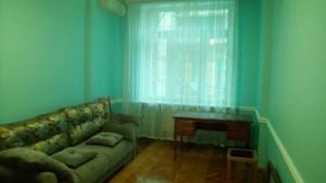 Квартира R-33403, Сечевых Стрельцов (Артема), 40/1, Киев - Фото 10