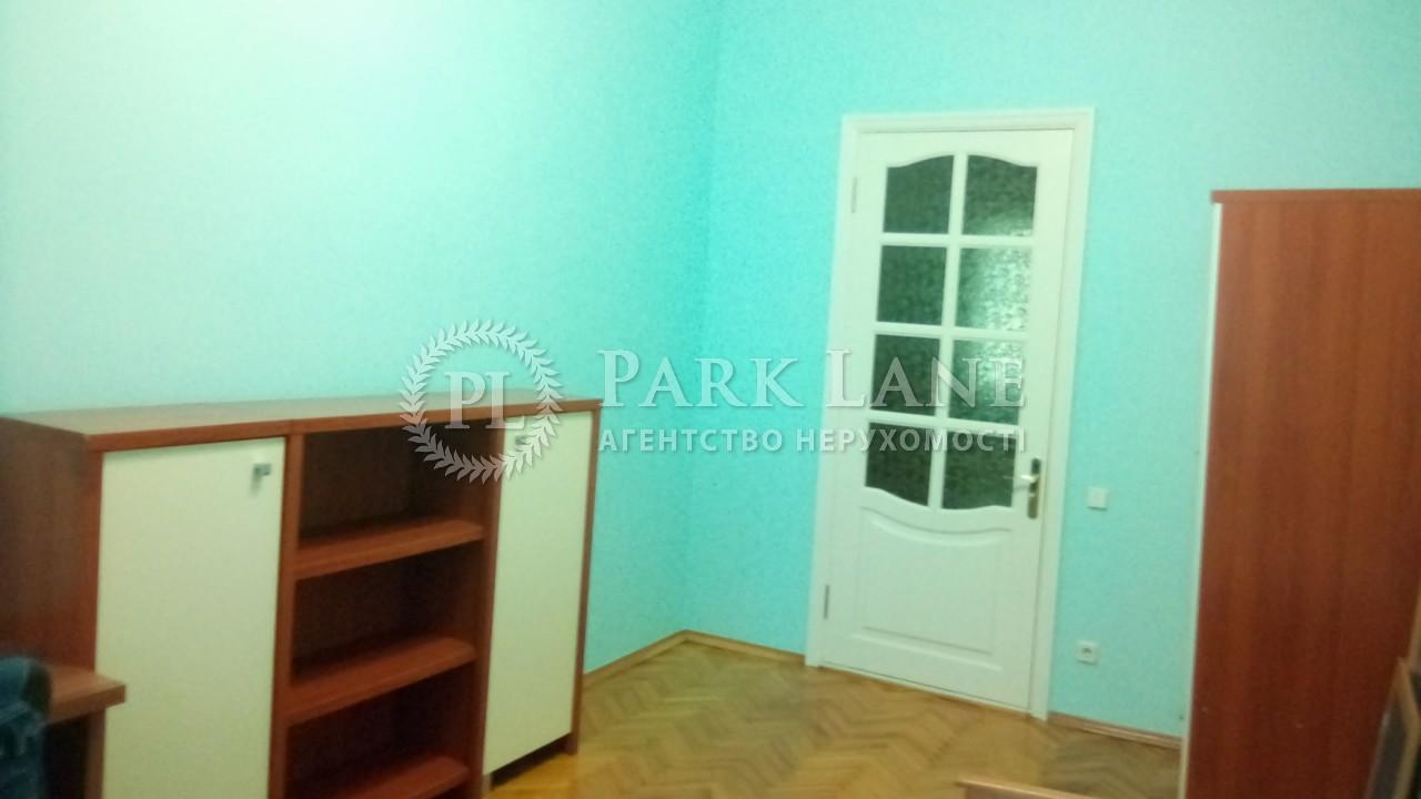 Квартира R-33403, Сечевых Стрельцов (Артема), 40/1, Киев - Фото 12