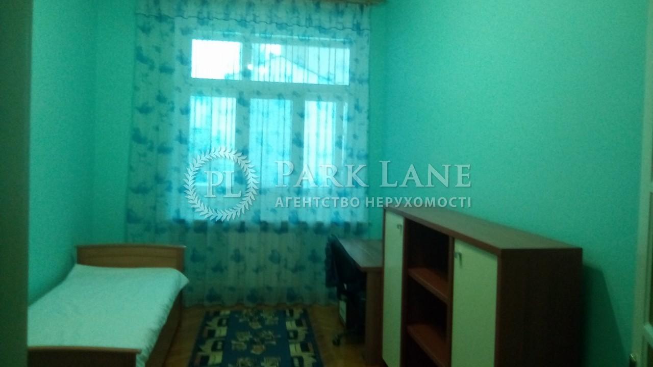 Квартира R-33403, Сечевых Стрельцов (Артема), 40/1, Киев - Фото 11