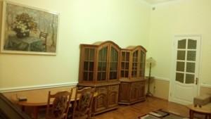 Квартира R-33403, Сечевых Стрельцов (Артема), 40/1, Киев - Фото 8