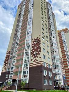 Квартира K-30494, Софии Русовой, 5б, Киев - Фото 2