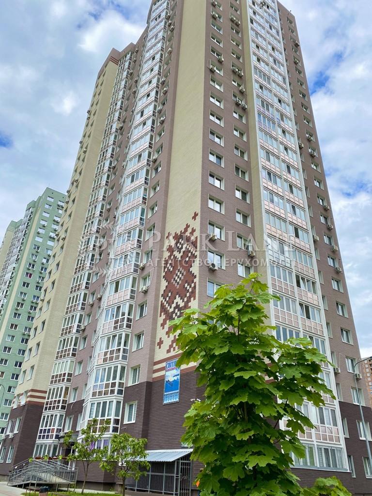 Квартира K-30494, Софии Русовой, 5б, Киев - Фото 1