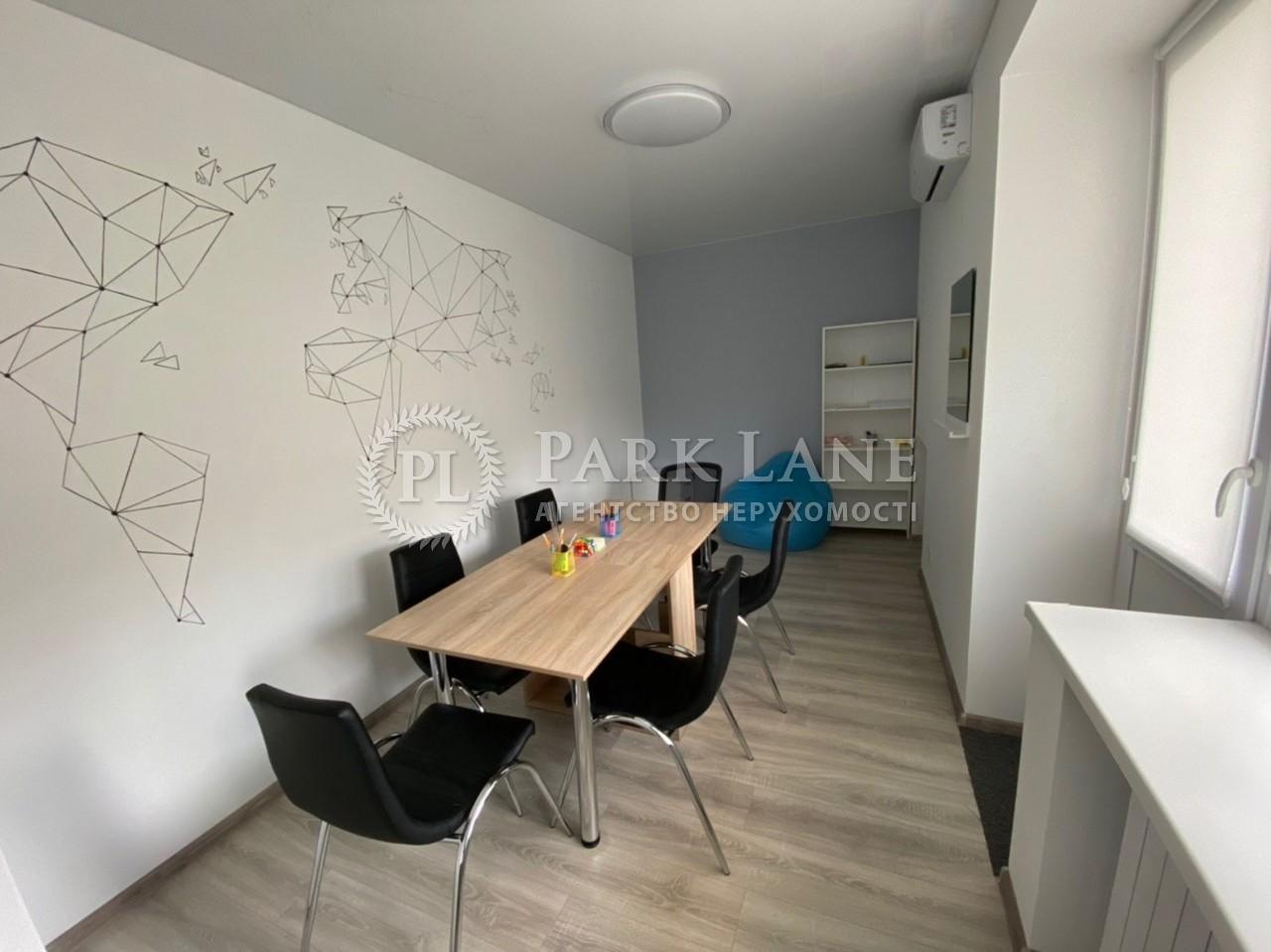 Офис, ул. Толстого Льва, Киев, I-30908 - Фото 7
