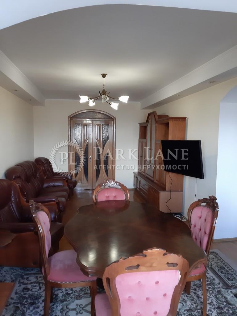 Квартира ул. Срибнокильская, 20, Киев, I-31167 - Фото 4