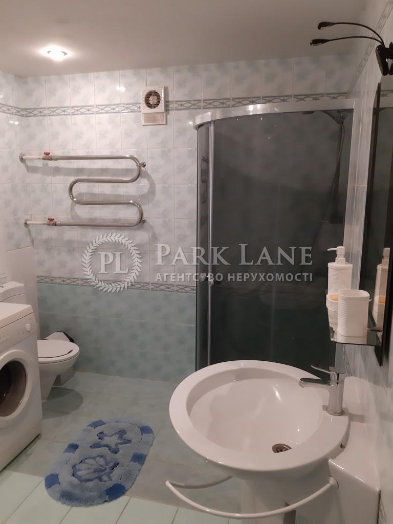 Квартира ул. Срибнокильская, 20, Киев, I-31167 - Фото 9