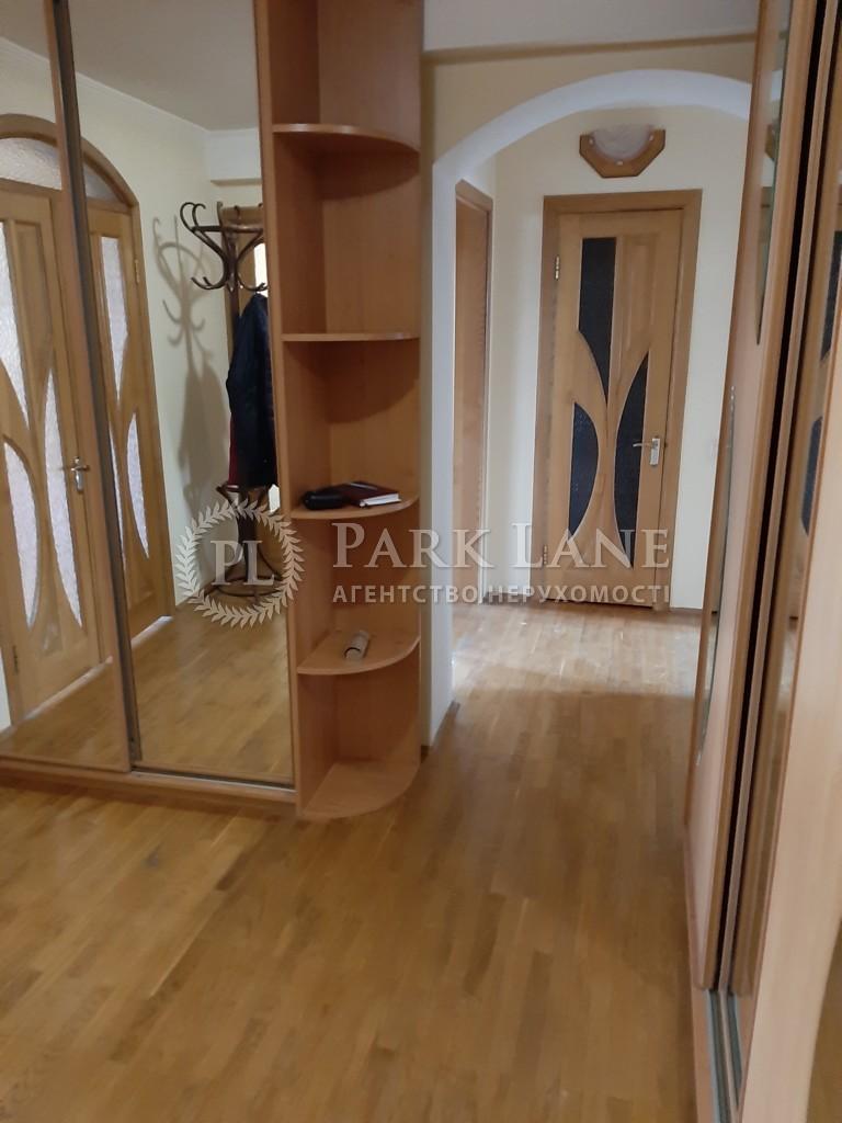 Квартира ул. Срибнокильская, 20, Киев, I-31167 - Фото 11