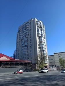 Офис, L-27668, Васильковская, Киев - Фото 1