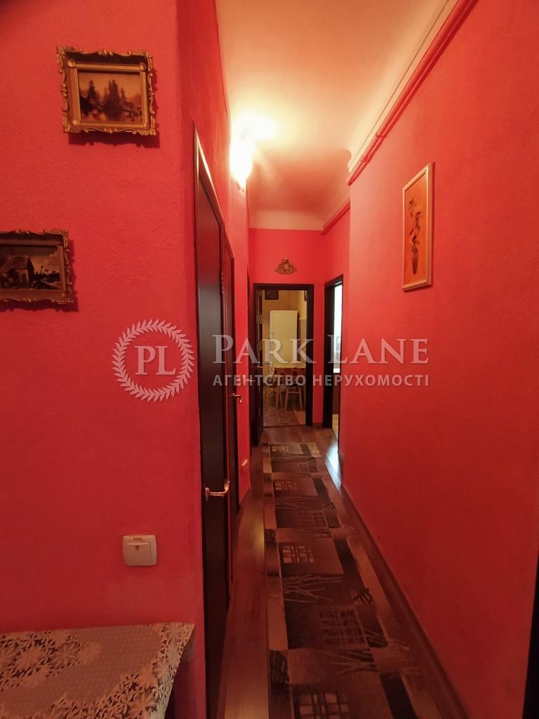 Квартира вул. Червоноткацька, 17, Київ, I-18667 - Фото 8