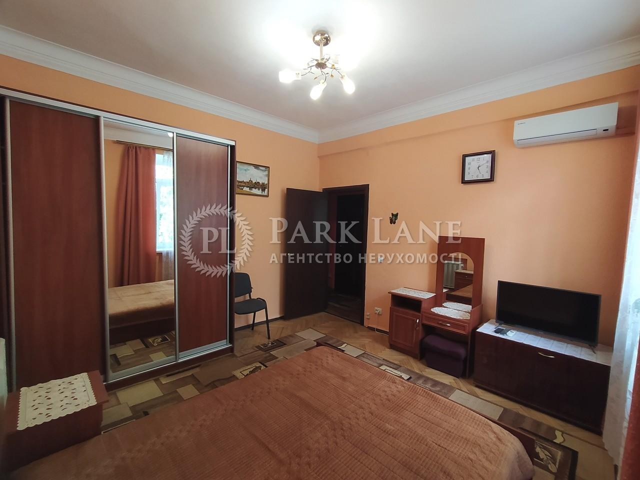 Квартира вул. Червоноткацька, 17, Київ, I-18667 - Фото 4