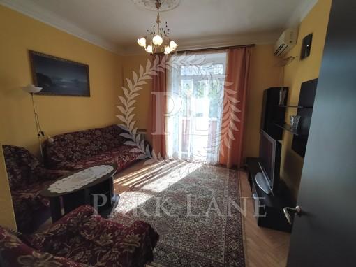 Квартира, I-18667, 17