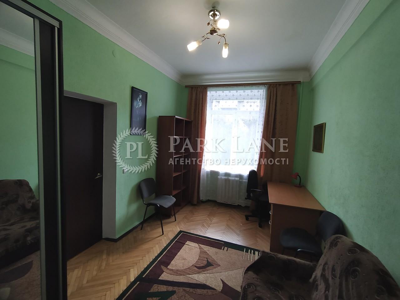 Квартира вул. Червоноткацька, 17, Київ, I-18667 - Фото 6
