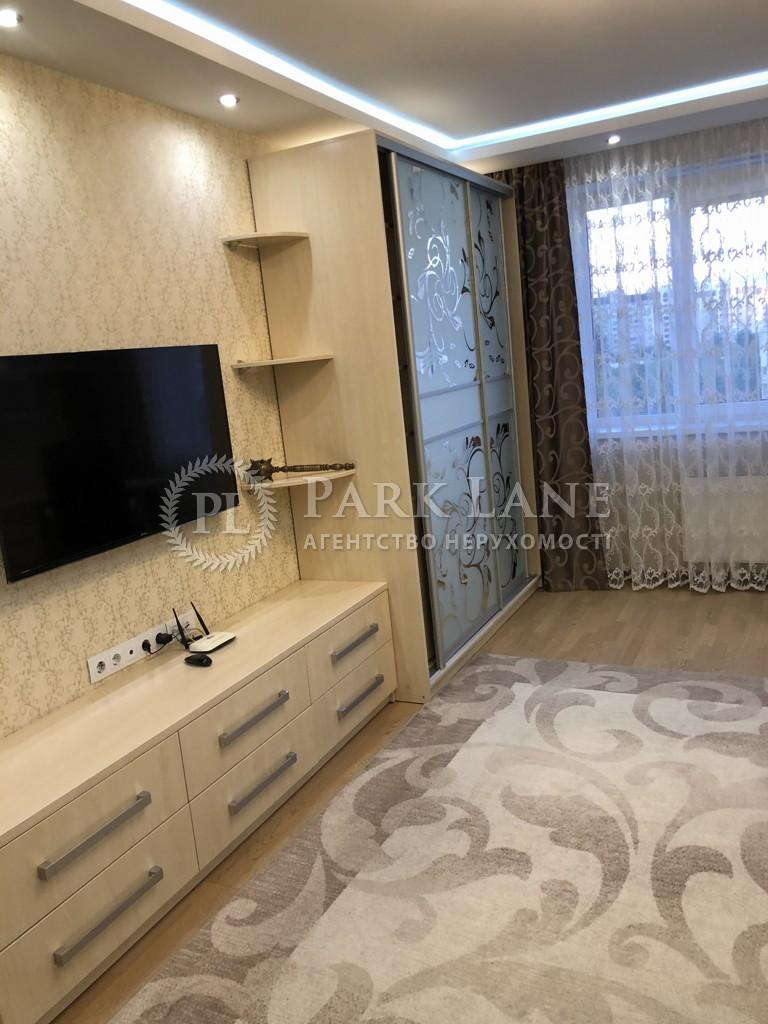 Квартира ул. Булгакова, 13, Киев, R-33426 - Фото 3