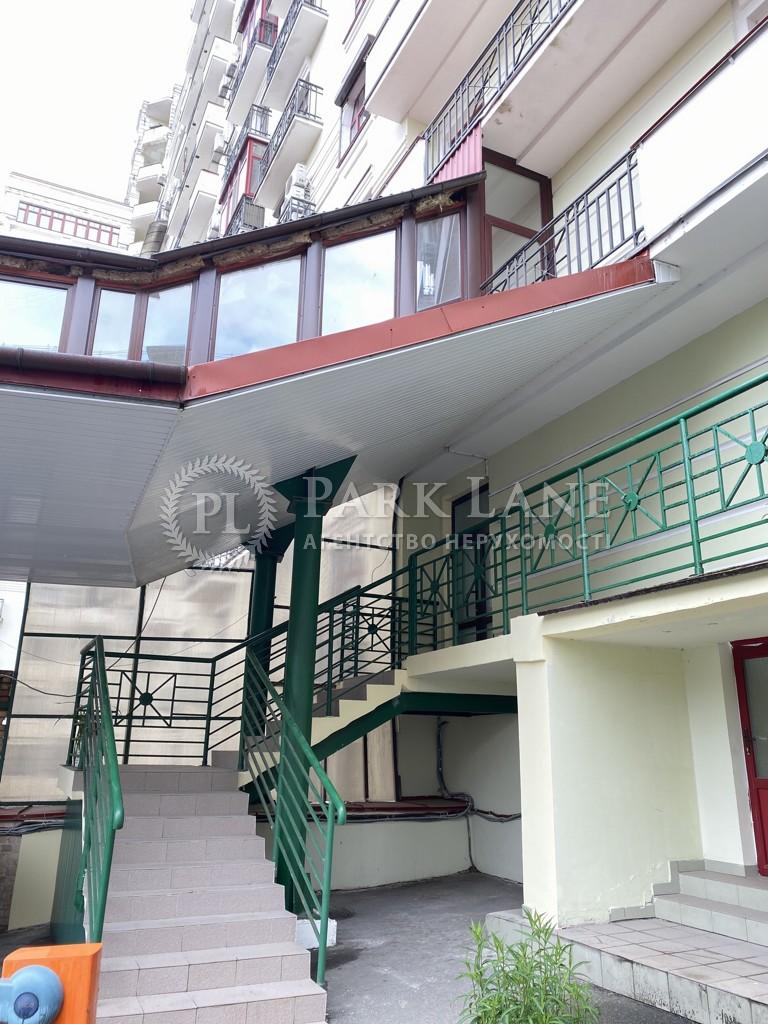 Офис, ул. Ирининская, Киев, K-29467 - Фото 19