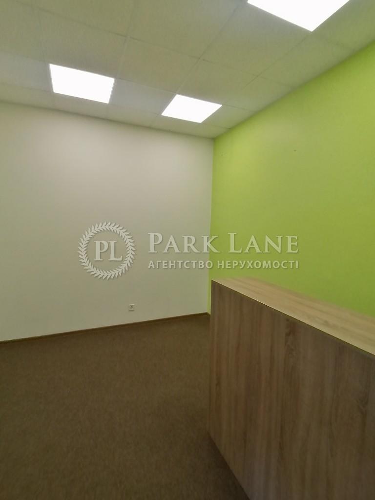 Офис, ул. Коновальца Евгения (Щорса), Киев, Z-398228 - Фото 5