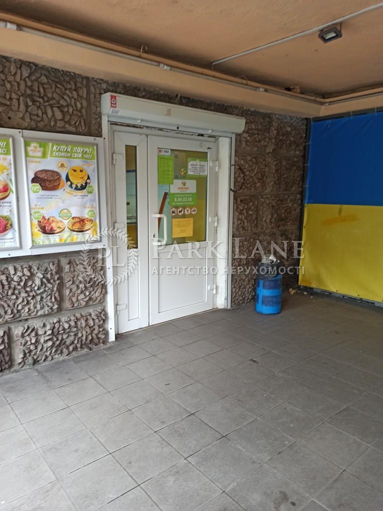 Нежилое помещение, Z-589437, Владимирская, Киев - Фото 9