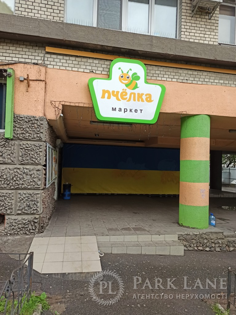 Нежилое помещение, Z-589437, Владимирская, Киев - Фото 10