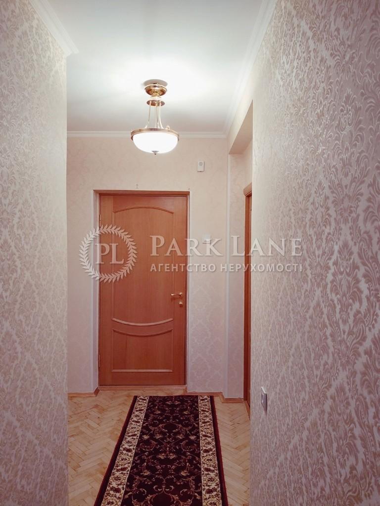 Квартира вул. Михайлівська, 2, Київ, Z-669583 - Фото 7