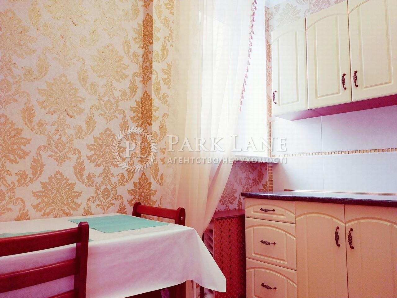 Квартира вул. Михайлівська, 2, Київ, Z-669583 - Фото 4
